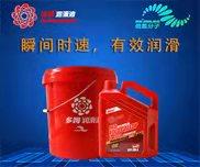 红倍捷CH-4工程机械专用油