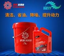 红倍捷CH-4商务重卡专用油