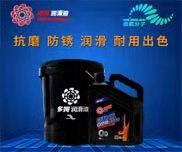 <b>多姆GL-4中负荷齿轮油</b>