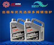 SJ/CH-4银倍护润滑油