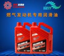 SG/GF红倍护燃汽轮汽车发动机
