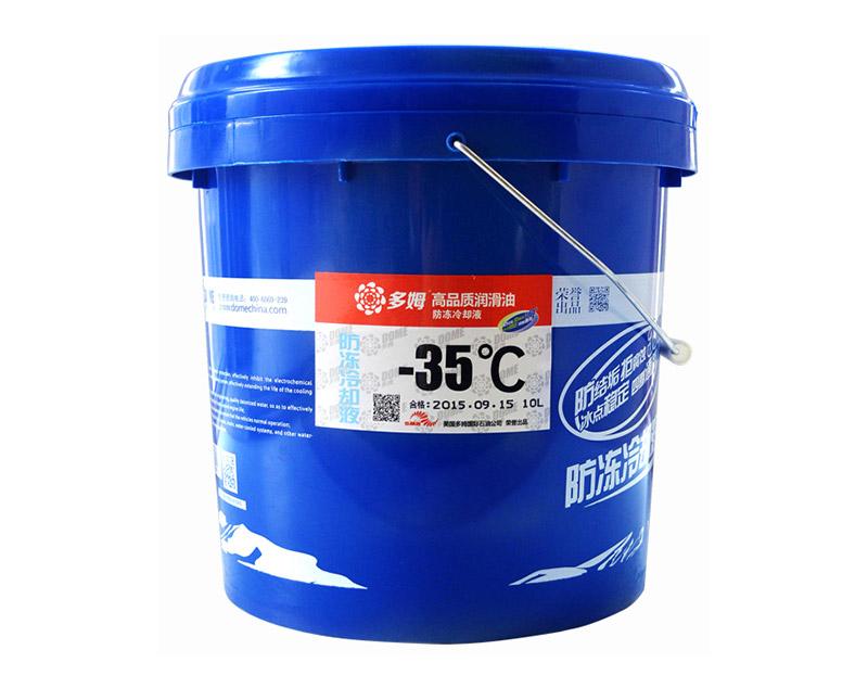 【冷却液百科】冷却液多久换一次?冷却液怎么更换?